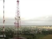 Житель Запорожской области хочет обменять телевышку на авто