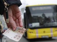 На льготный проезд для запорожских студентов нужно порядка 40 миллионов – денег нет