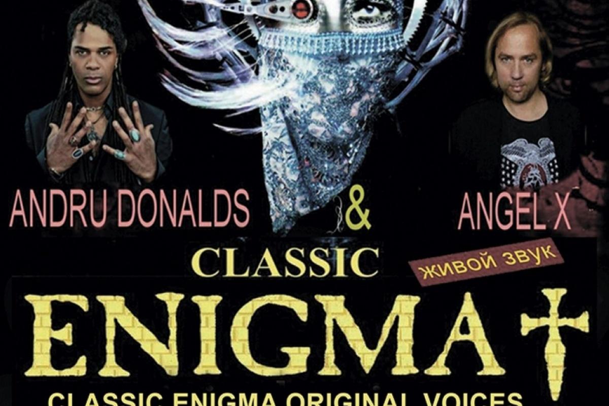 ВЗапорожье сорвался концерт легендарной Enigma