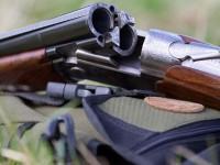 Жителю Запорожской области выстрелили в лицо – объявлен план «Перехват»