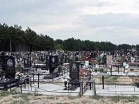 В Запорожской области кладбище с полигоном бытовых отходов расширят за счет заповедника