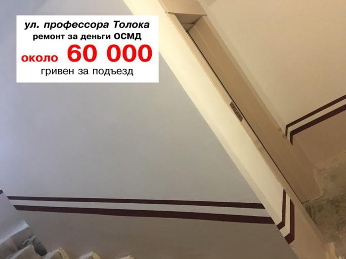 24774951_1746881222008832_5508732083979995743_n