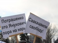 В Запорожье состоялся малочисленный митинг сторонников Саакашвили (Фото)