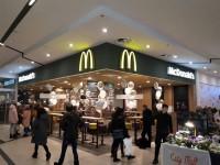 В Запорожье наконец открыли второй «McDonald's» (Фото)