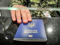 Суд амнистировал начальницу паспортного стола за выдачу фальшивых документов