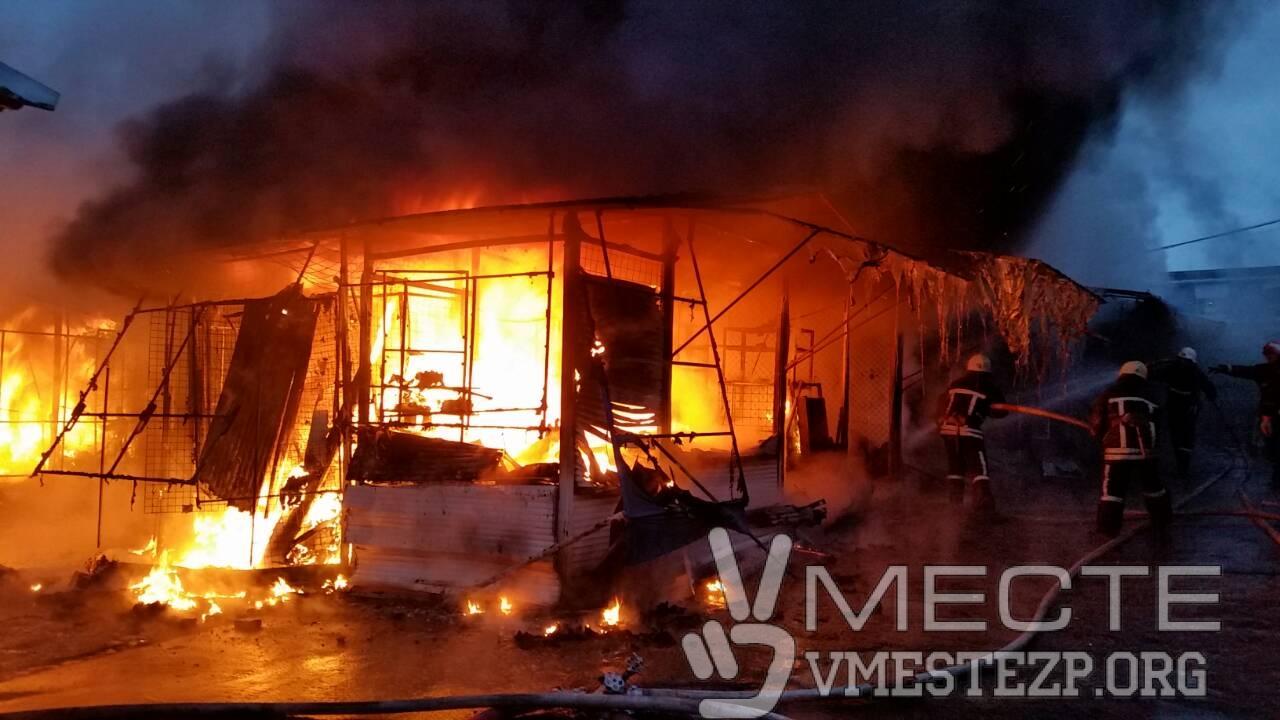 ВЗапорожской области при пожаре погибли два человека