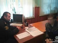 В Запорожской области неделю искали 17-летнюю девушку