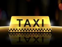 Эконом-такси – профессиональное обслуживание по разумной цене