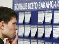 Как найти подработку в Запорожье: решение для современных соискателей
