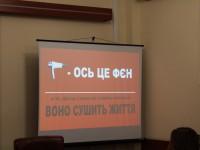 Запорожские чиновники объявили месячник борьбы с уличной рекламой наркотиков
