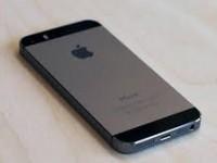 Работник запорожского КП украл с барной стойки ночного клуба iPhone