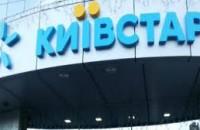 «Хотел себе такой же»: запорожец украл у сотрудника «Киевстара» картридер