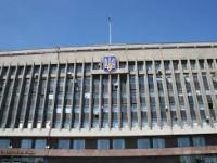 Уборка здания Запорожской обладминистрации в разы подорожала