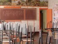 В Запорожье  начали закрывать школы на карантин