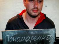Заключенного, сбежавшего из запорожского СИЗО, снова взяли под стражу