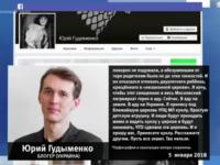 Церковный скандал в Запорожье стал топовой темой в российском шоу (Видео)