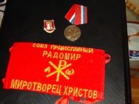 Силовики обнаружили у члена «Радомира» медали «Патриот России»