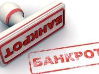В Запорожской области ликвидируют КП, задолжавшее за свет десятки миллионов