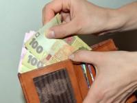 По уровню зарплаты Запорожская область занимает пятое место