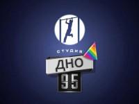 Запорожцы проведут акцию против сексизма на ТВ после показа ролика студии «Квартал 95»