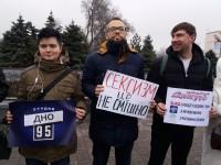 «Спочатку на ТБ, потім – тебе»: запорожцы митингуют против сексизма и гомофобии (Фото)
