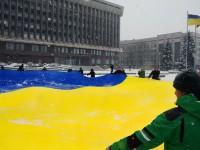«Одна, єдина, соборна Україна» – в Запорожье со случаю праздника развернули огромный флаг