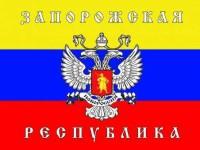 Подробный план захвата Запорожской области в России разработали еще в 2012 году