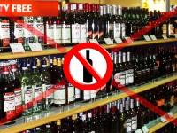 Запорожец судится с мэрией из-за запрета на ночную торговлю алкоголем