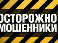 Запорожцев обманывают мебельные мошенники: в полиции бессильны
