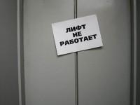 Коммунальная управляющая компания массово отключает лифты в запорожских домах