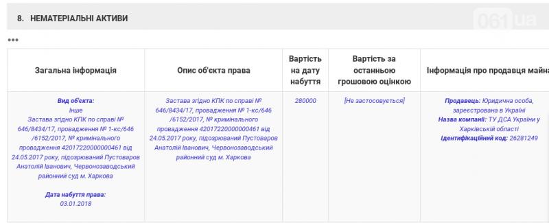 KVXBY_croper_ru5a54afd3505ad
