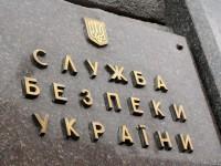 В области коммунисты распространяли антиукраинские газеты