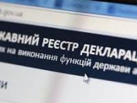Депутат райсовета вовремя не сдал декларацию из-за фото в паспорте