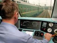 В Запорожской области ВУЗ продавал дипломы, желающим работать на железной дороге
