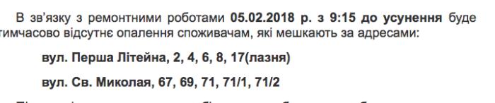 Снимок экрана 2018-02-05 в 11.48.20