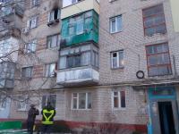 В Запорожской области из горящей многоэтажки эвакуировали жильцов с детьми