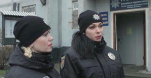 Улицы Энергодара будут патрулировать девушки-полицейские