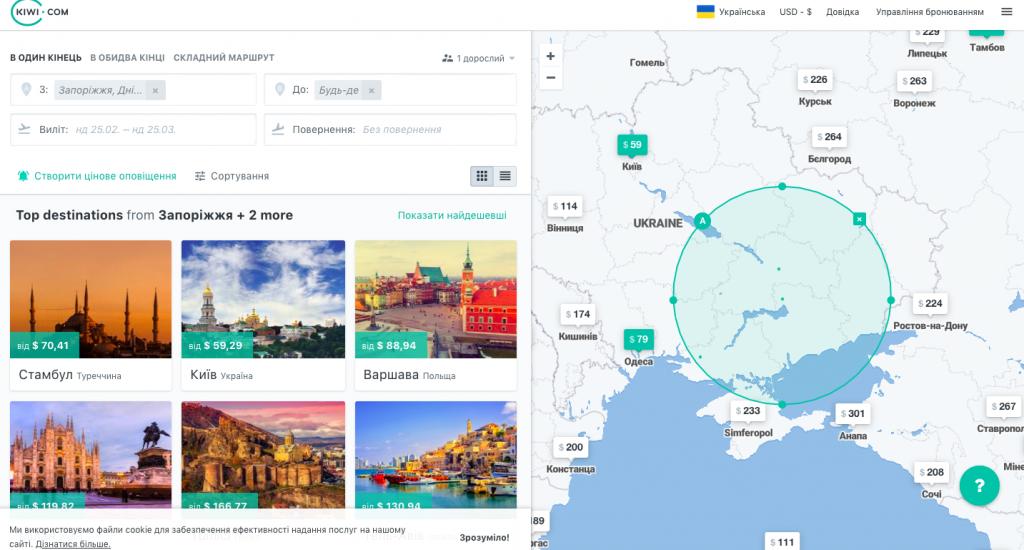 Как запорожская пара 23 страны объездила|В дороге - сайт о путешествиях и приключениях