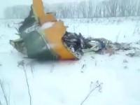 В авиакатастрофе под Москвой погиб армейский друг запорожского нардепа