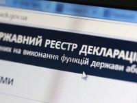 Запорожский налоговик обменялся с другом квартирами – в полиции составили протокол о коррупции
