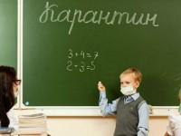 В запорожских школах как минимум до следующей недели продлили карантин
