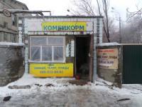 В Запорожской области охранник пострадал в результате взрыва газового баллона (Фото)