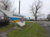 Жизнь ниже уровня моря: запорожские села годами страдают от подтоплений