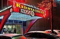 Из запорожского клуба в центре эвакуировали всех отдыхающих