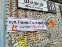 В центре Запорожья «Полк Победы» вернул декоммунизированной улице прежнее название