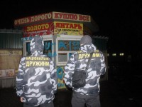 В киоске на Бабурке наркотики продавали несовершеннолетние (Видео)