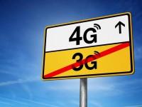 В Запорожье заговорили о 4G: когда ждать