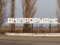 В Запорожской области начальник полиции попросил расформировать народную дружину