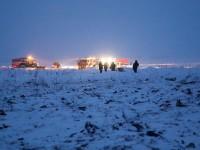 Авиакатастрофа в Подмосковье:  российские СМИ обвинили «Мотор Сич»