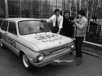 В сети опубликовали раритетное фото первого электромобиля ЗАЗ (Фото)